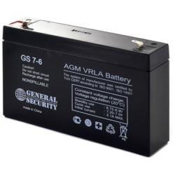 Аккумулятор для электромобиля 6V 7ah